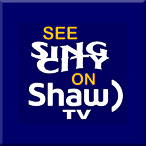 button-Sing City Sings on Shaw TV